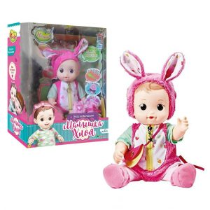 Кукла Консуни Уход за малышом Малышка Хлоя 4 предмета 231031