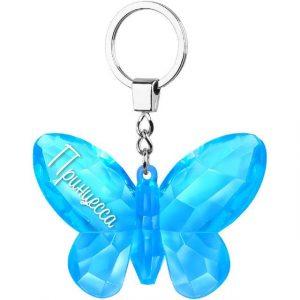 Брелок Бабочка Принцесса 07 голубая