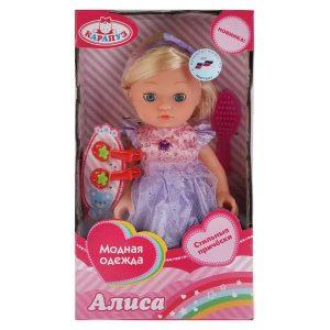 Кукла Карапуз 20см без звука закрывает глаза с аксессуарами в ассортименте POLI-21-A-RU