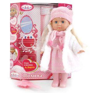 Кукла Карапуз 30см озвученная закрывает глаза с набором одежды POLI-03-B-RU