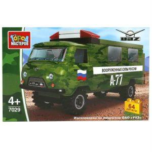 Конструктор Город мастеров Армия УАЗ-452 64 детали SB-7029
