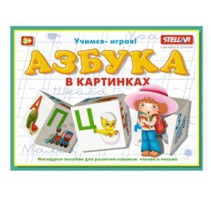 Кубики обучающие Азбука в картинках 00715