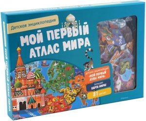 Мой первый атлас мира Интерактивная детская энциклопедия 6+