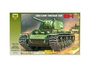 3539 Советский тяжелый Танк КВ 1
