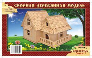 Загородный домик 1 РН061
