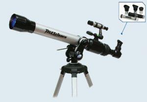 Телескоп астрономический 525