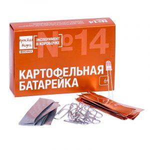 Научный набор №14 Картофельная батарейка