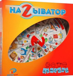 Настольная игра Называтор Детский 37425