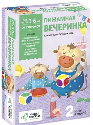 Настольная игра для детей Пижамная вечеринка CCPPL023