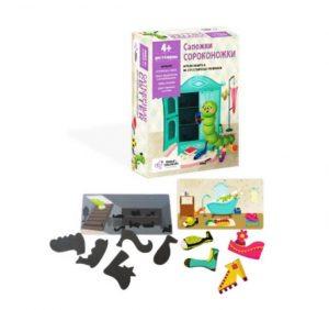 Настольная игра для детей Сапожки сороконожки CCPPL039