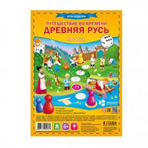 Настольная игра Игра ходилка Путешествие по времени Древняя русь 6+