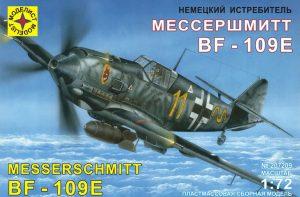 Игрушка самолет немецкий истребитель Мессершмитт Bf-109E 207209