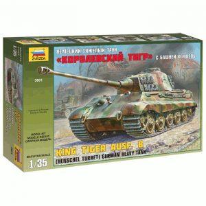 Немецкий танк Королевский Тигр с башней  Хеншель 3601