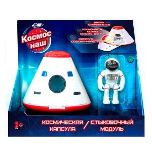Космическая капсула Космос наш 63110