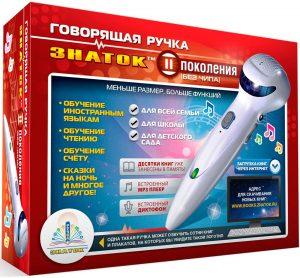 Электронная говорящая ручка ЗНАТОК нового поколения  ZP70189