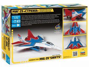 7310 Самолет МиГ-29 Стрижи