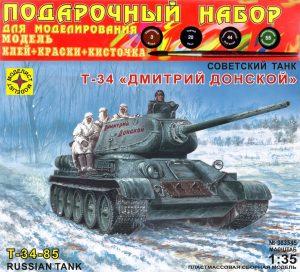 Игрушка танк Т-34 Дмитрий Донской ПН303545