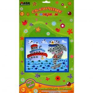 Набор для творчества Сказочные самоцветы Море ANMT-45