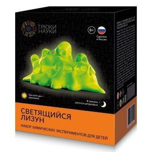 Научный набор Трюки науки Светящийся лизун оранжевый/цитрусовый  Z105
