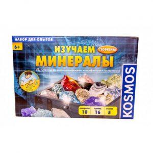 Игровой набор Kosmos Изучаем минералы 1617712
