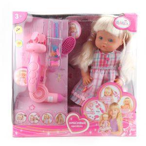 Кукла Карапуз 40см с набором парикмахера В865540-RU