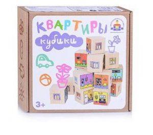 Кубики Квартиры КУБ-10