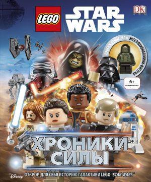 Lego Звездные войны Хроники Силы с мини фигуркой Книга 6+
