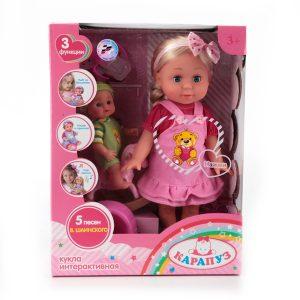 Кукла Карапуз 30 см с братиком POLI-03-D-RU