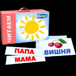 Комплекты и карточки для раннего развития