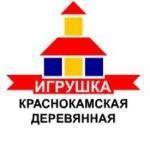 Краснокамская фабрика