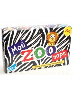 Игра детская детская настольная Мой Зоопарк 1711H