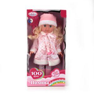 Кукла Карапуз 40 см POLI-04-A-RU