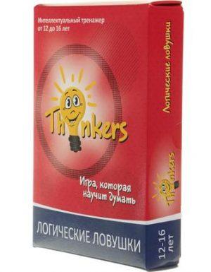 Логическая игра THINKERS 12-16лет Логические ловушки 1205