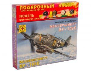 Игрушка самолет Немецкий истребитель МЕССЕРШМИТТ BF - 109 E  207209ПН