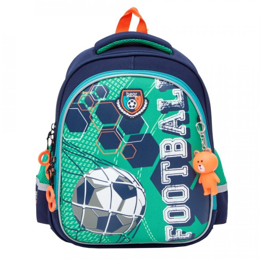 eb83830ecc49 Рюкзак школьный Grizzly Синий Z-830 - лучшая цена на Рюкзак школьный ...