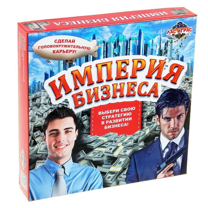 игра экономическая бизнес