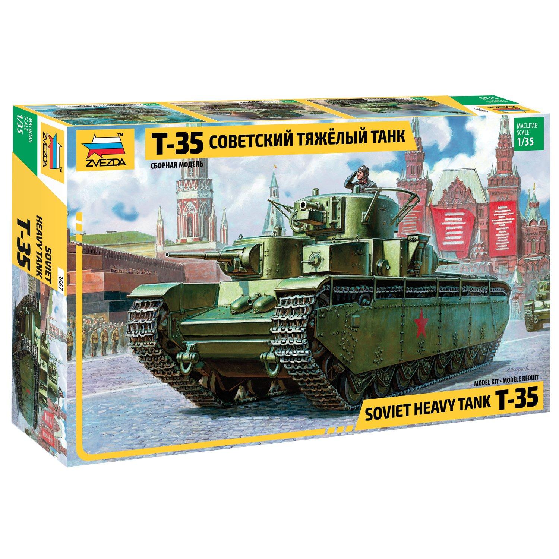 acfff4cc3 Сборная модель Звезда Советский тяжелый танк Т-35 3667 - лучшая цена ...